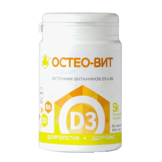 Остео-Вит 60 таб.-1