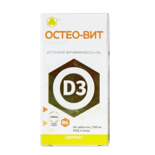 Остео-Вит 60 таб.-2