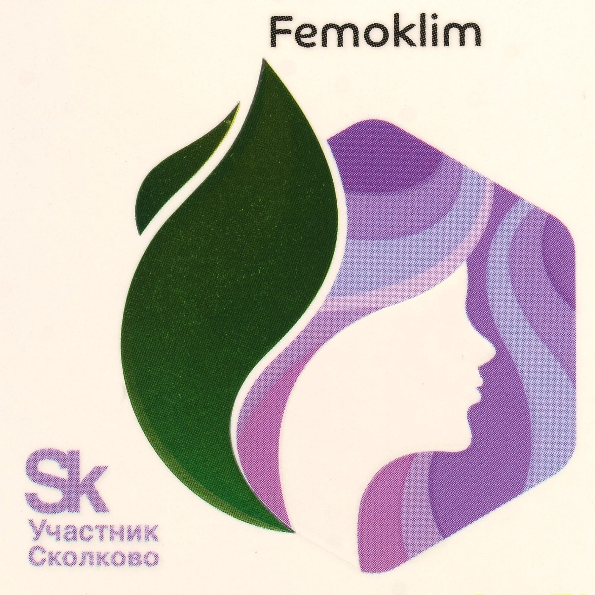 Фемо-Клим, 120 таб.-2