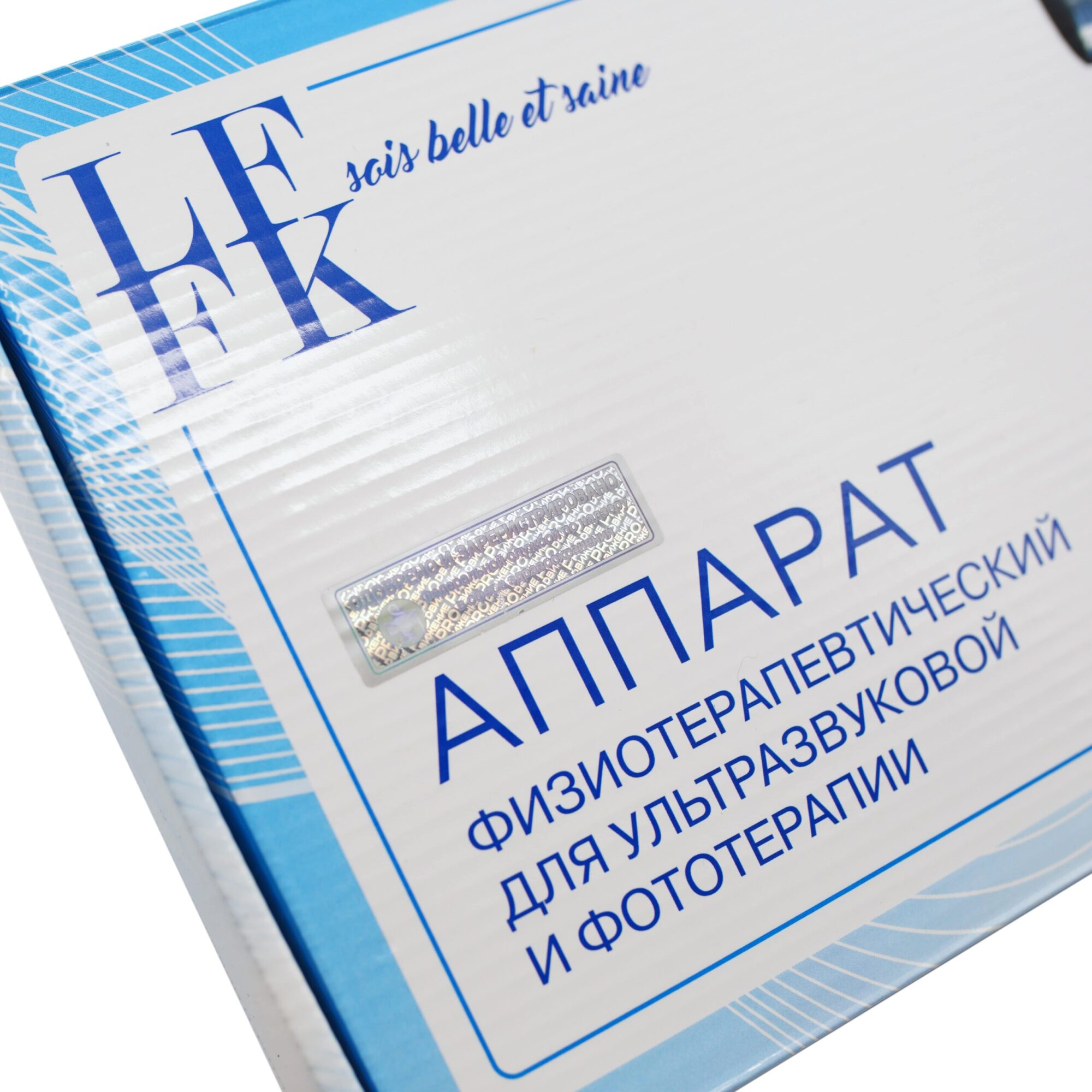 ЛФФК-01-2