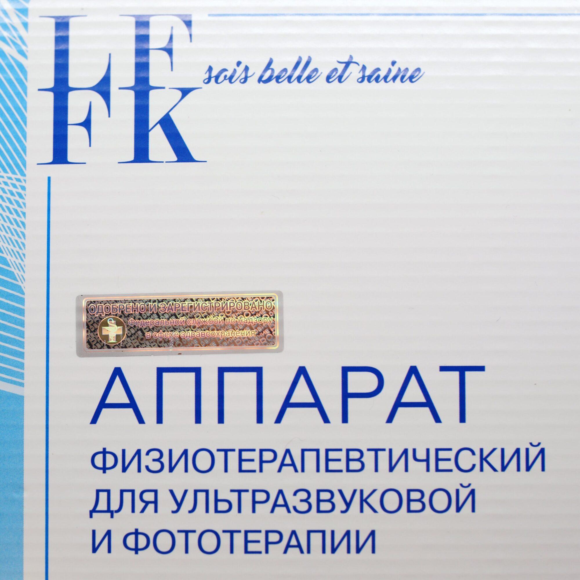 ЛФФК-01-3