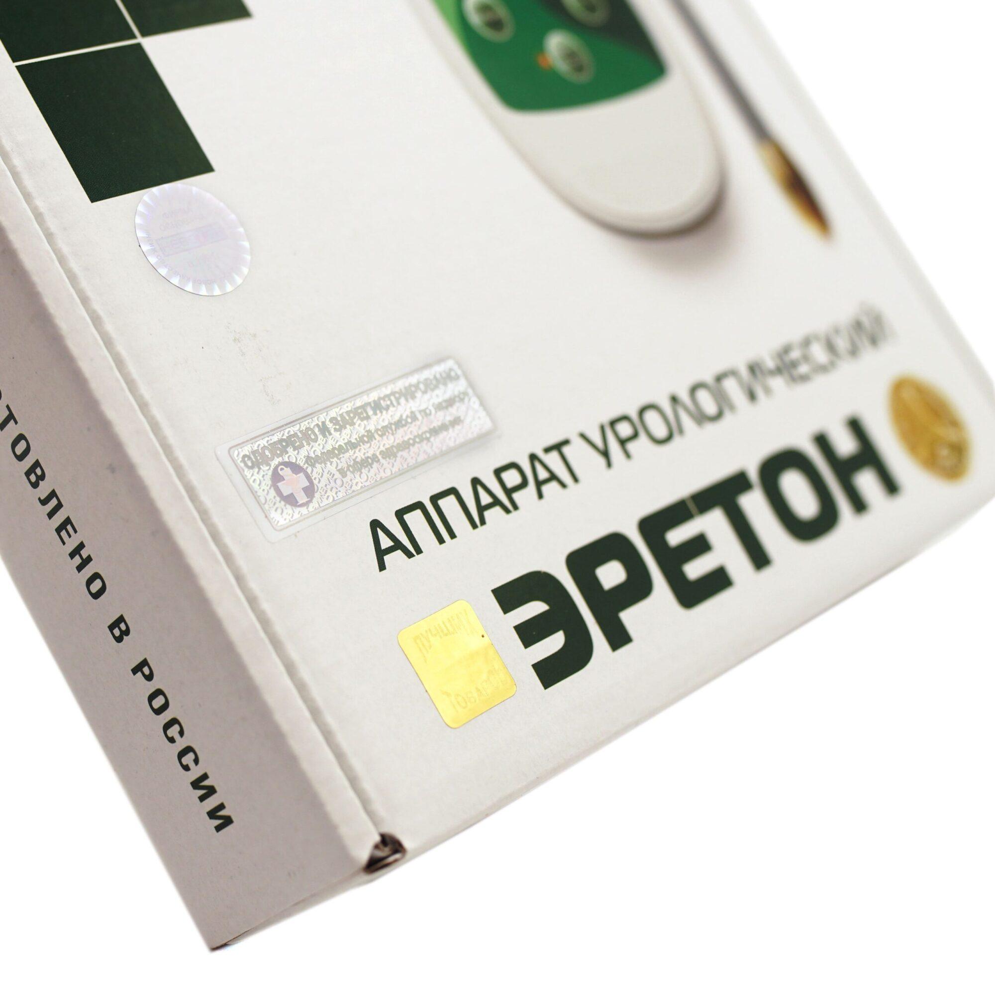 Эретон-9