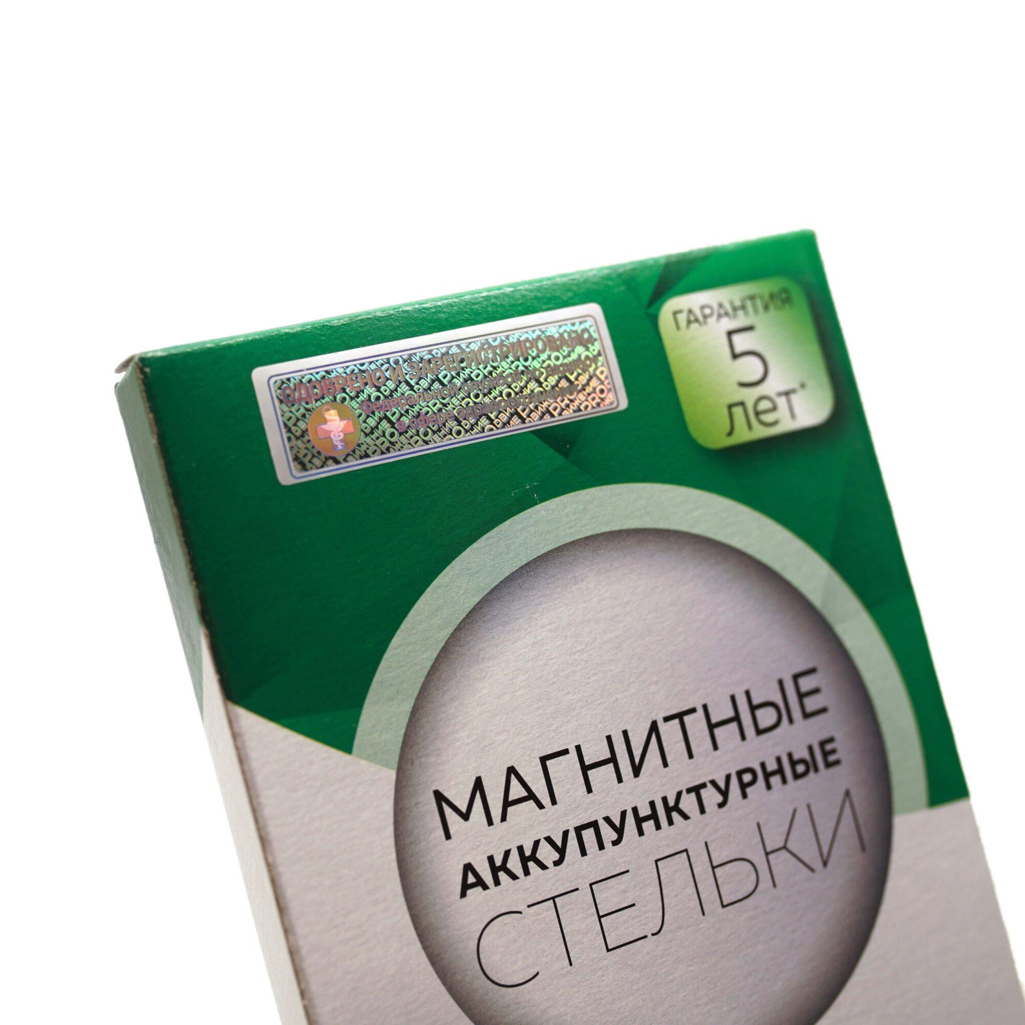 Стельки магнитные СМБФ-12