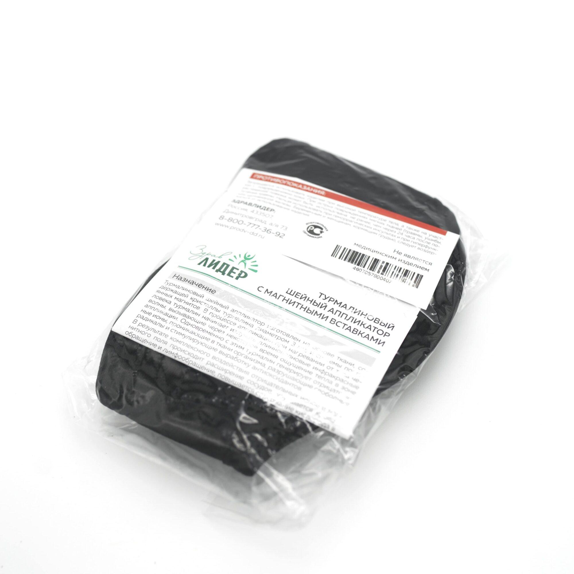 Турмалиновый шейный аппликатор-7