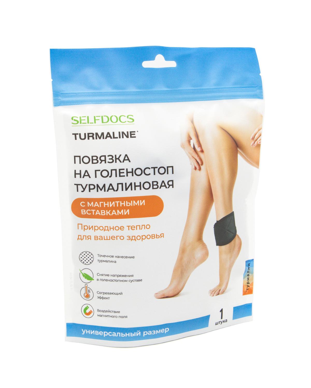 Повязка турмалиновая на голеностопный сустав-3