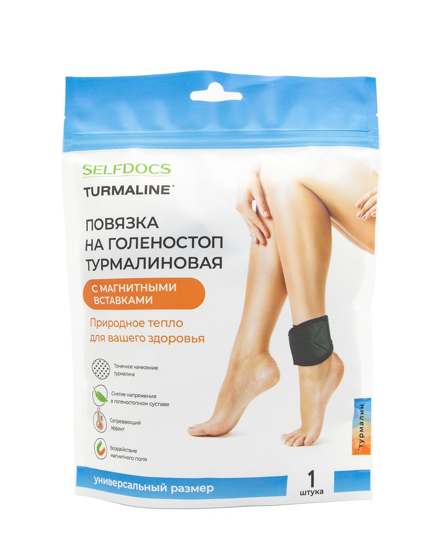 Повязка турмалиновая на голеностопный сустав-1
