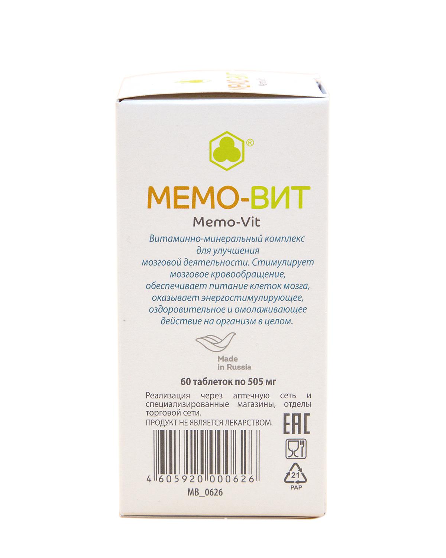 Мемо-Вит 60 таб.-5