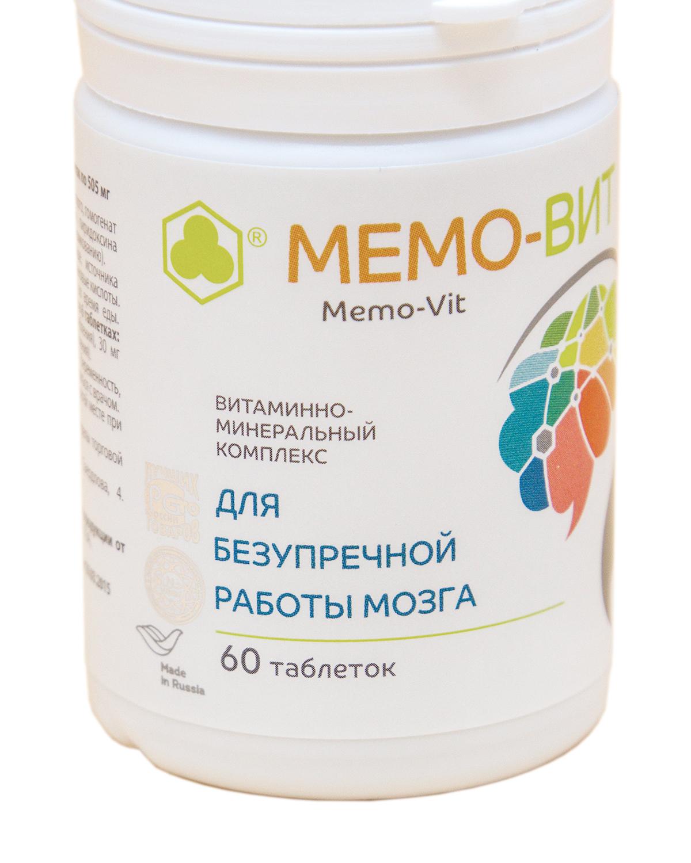 Мемо-Вит 60 таб.-10