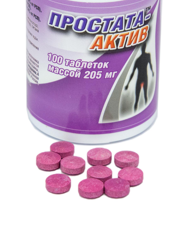 Простата-Актив 100 таб.-5