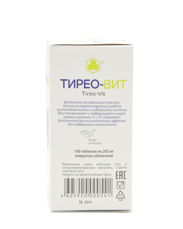 Тирео-Вит 100 таб.-2