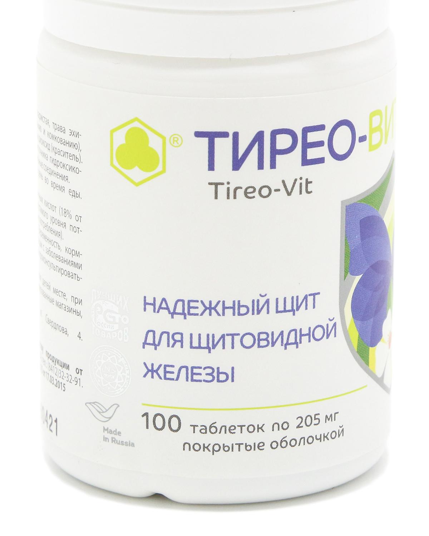 Тирео-Вит 100 таб.-8