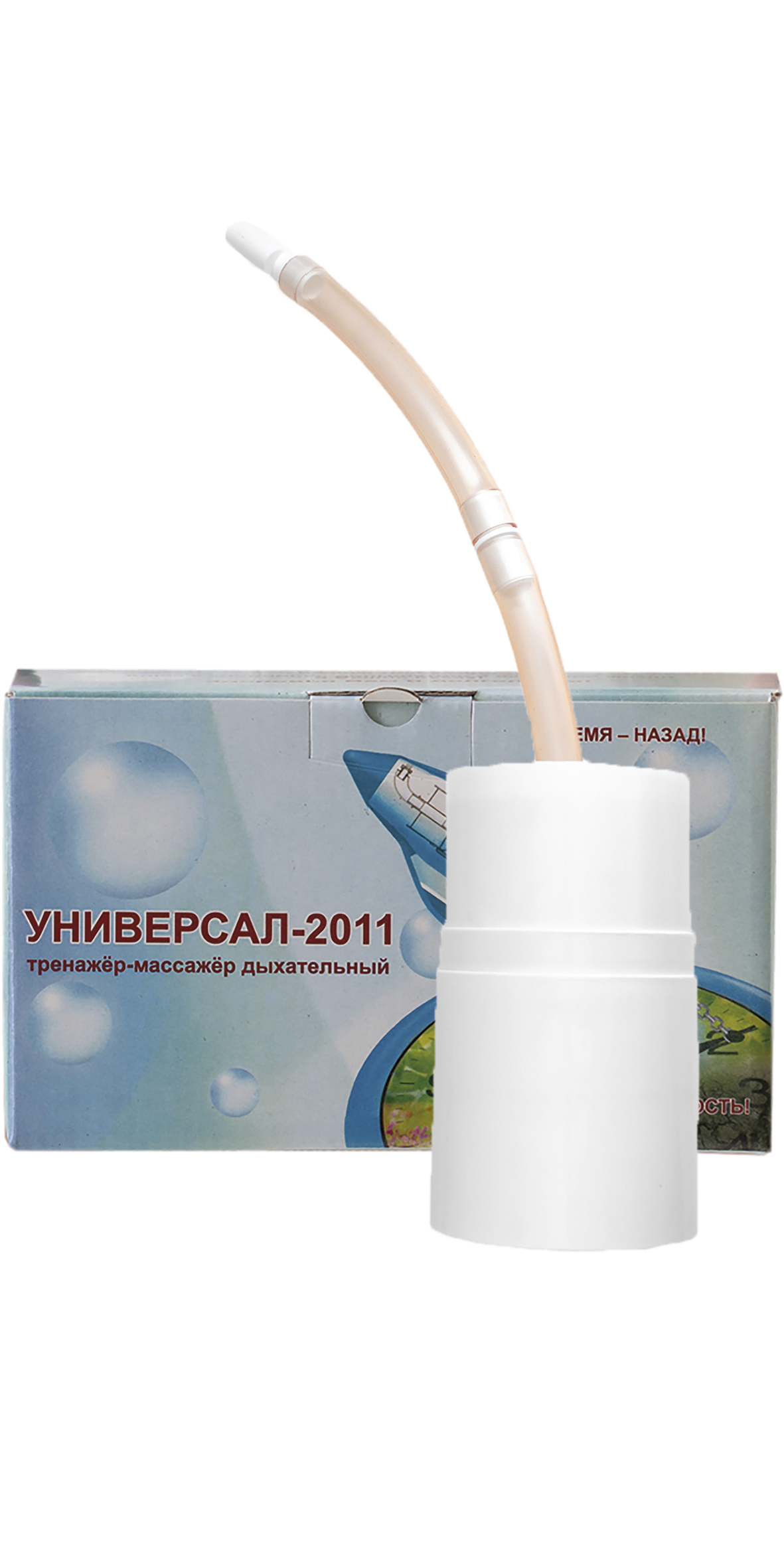 Универсал-2011-7