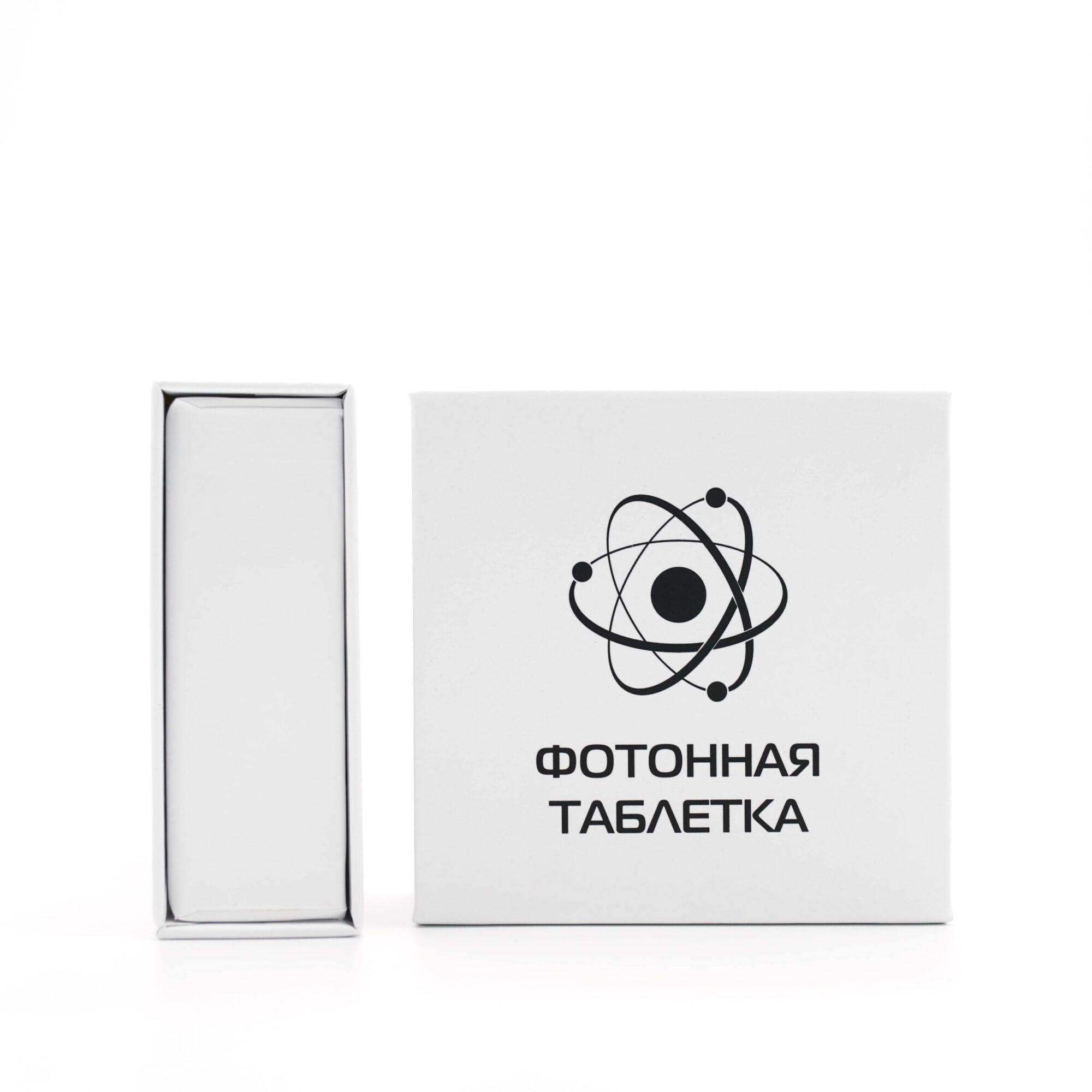 Фотонная таблетка-8