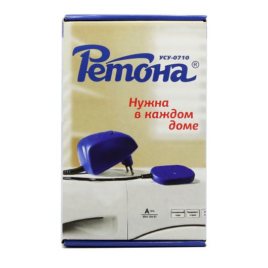 Ретона-1