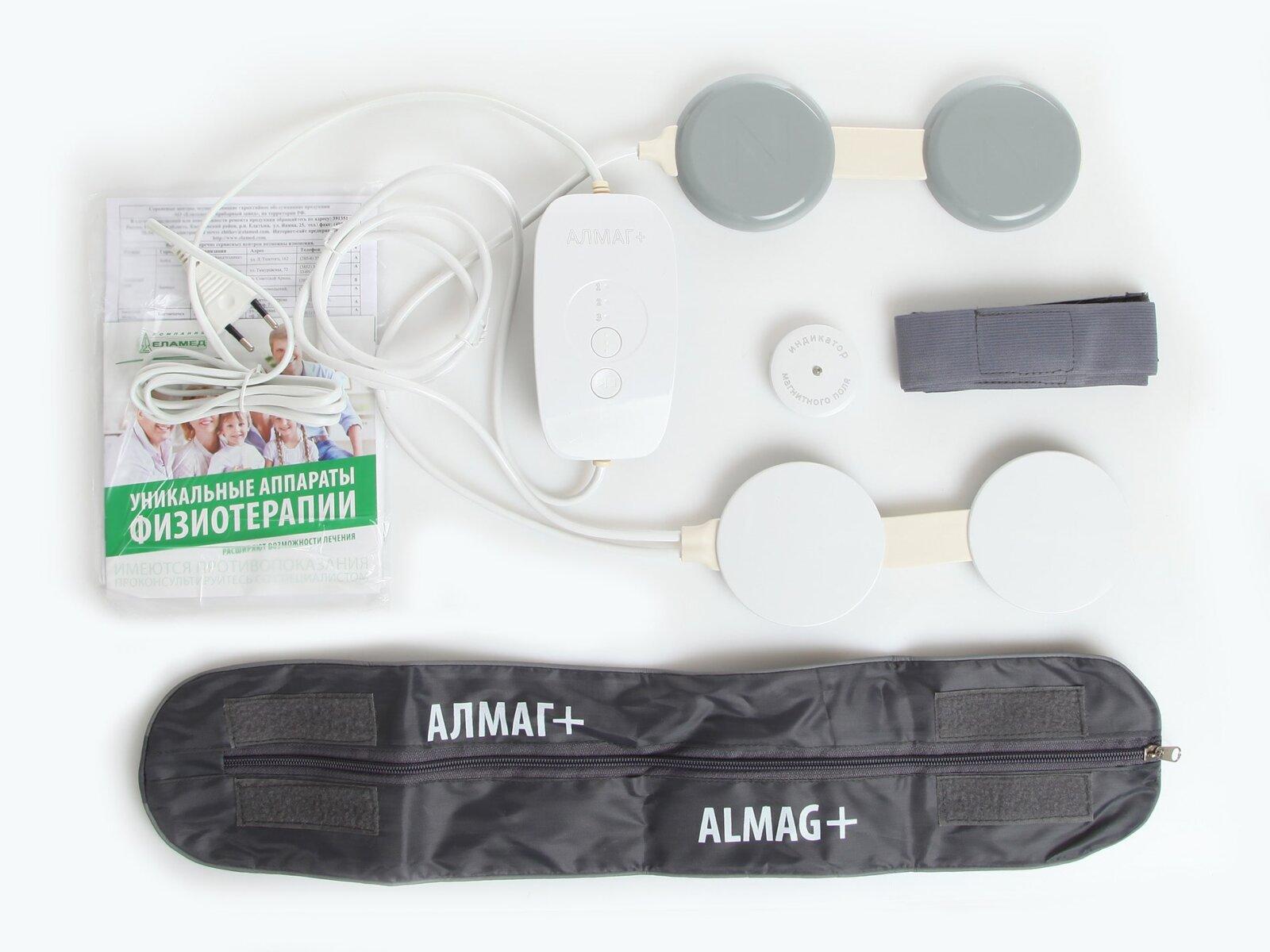 Портативный магнитотерапевтический аппарат «Алмаг+»-2