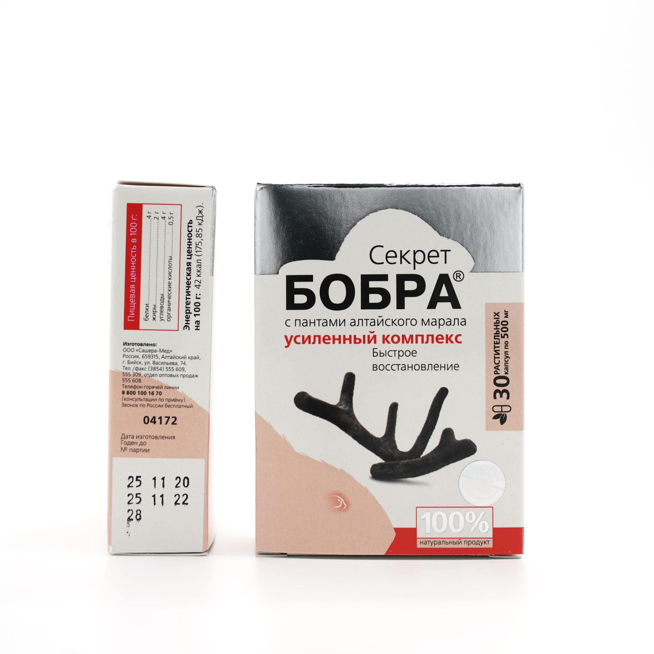 «Секрет бобра» с пантами алтайского марала, 30 капсул-6