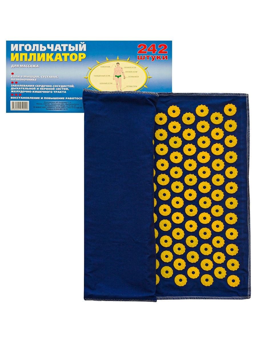 Ипликатор-коврик игольчатый для улучшения кровообращения. Размеры 41х60 см, 242 шт.-3