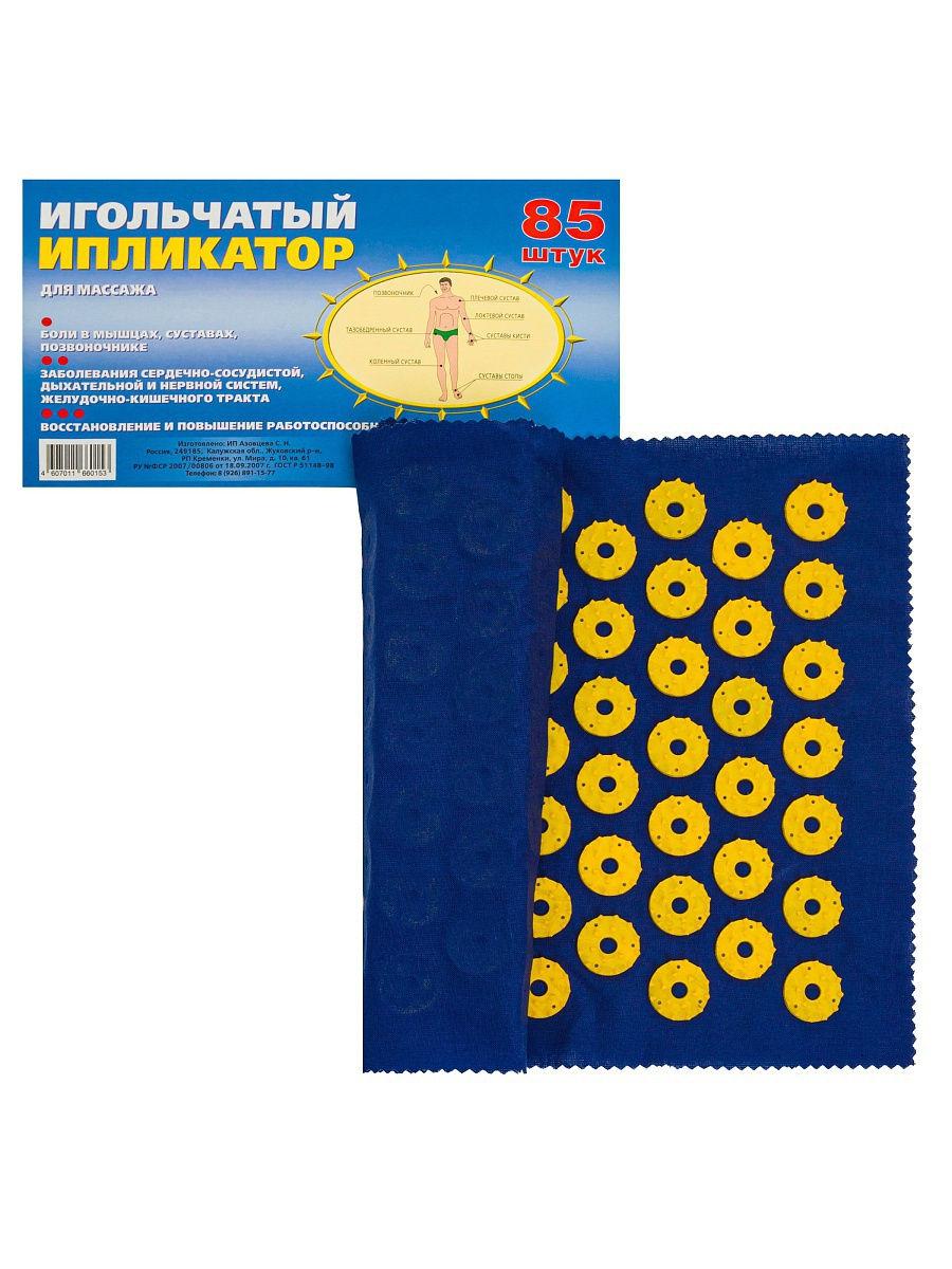 Ипликатор-коврик игольчатый для улучшения кровообращения. Размеры 25х40 см, 85 шт.-3