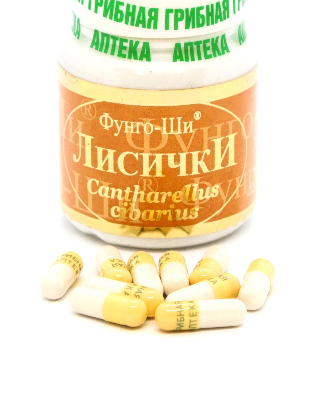 Натуральный препарат «Лисички»для лечения печени, очищения организма от паразитов, 60 капсул-4
