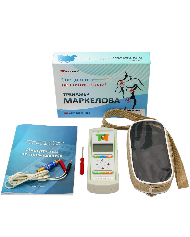 Тренажер Маркелова-2