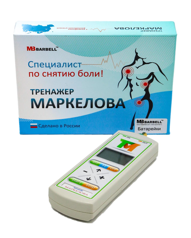 Тренажер Маркелова-3
